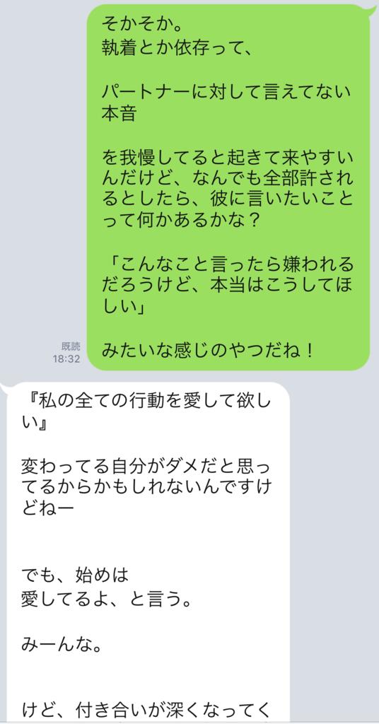 f:id:tatsunori-matsuda:20180719163118p:plain