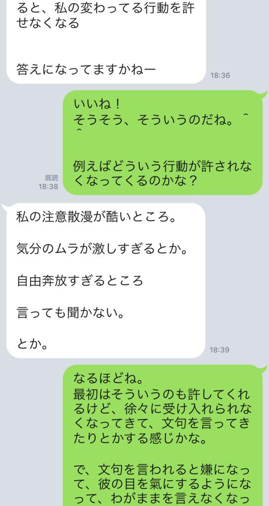 f:id:tatsunori-matsuda:20180719163154p:plain