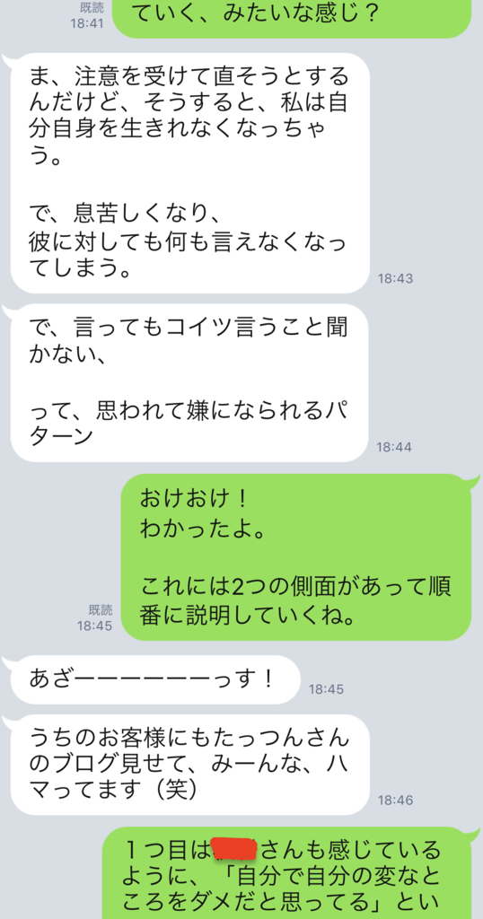 f:id:tatsunori-matsuda:20180719163308p:plain