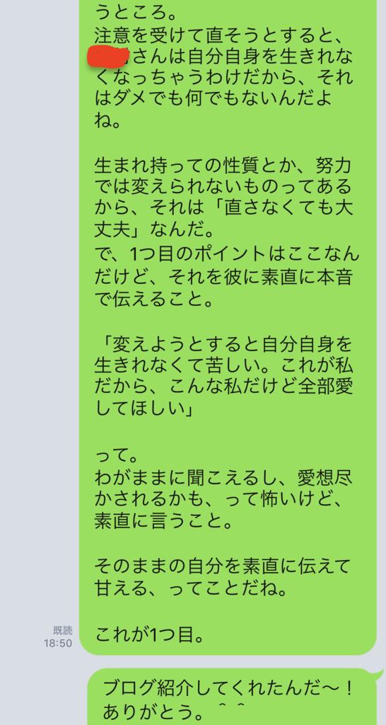 f:id:tatsunori-matsuda:20180719163437p:plain
