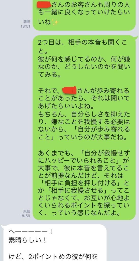 f:id:tatsunori-matsuda:20180719163626p:plain