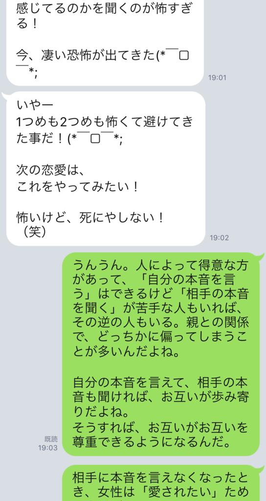 f:id:tatsunori-matsuda:20180719163654p:plain