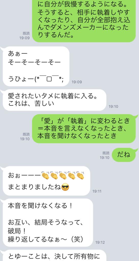 f:id:tatsunori-matsuda:20180719163727p:plain