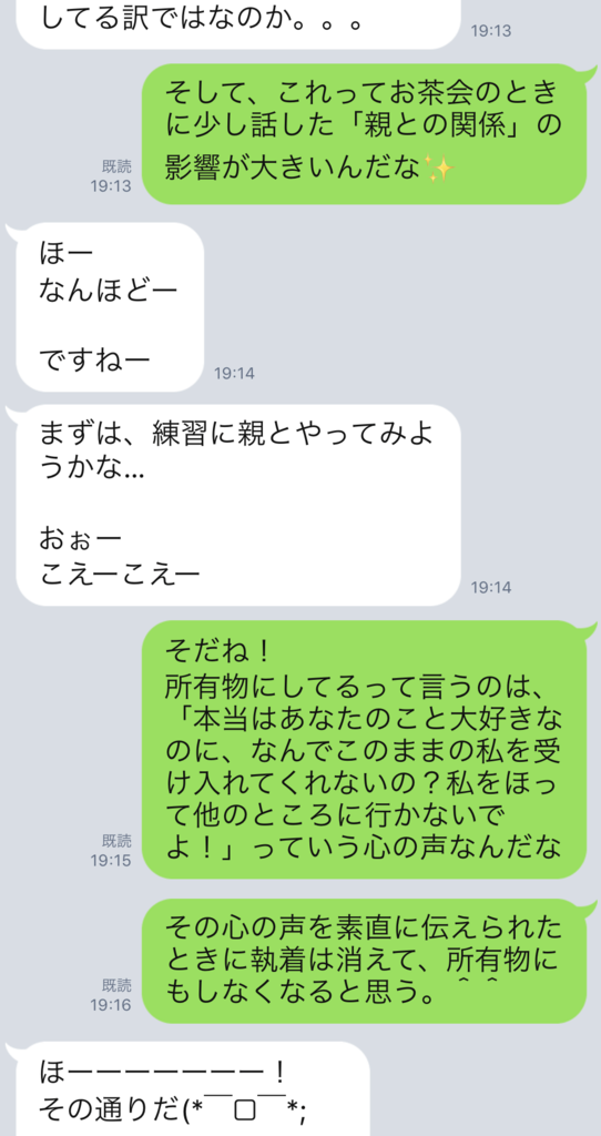 f:id:tatsunori-matsuda:20180719163752p:plain