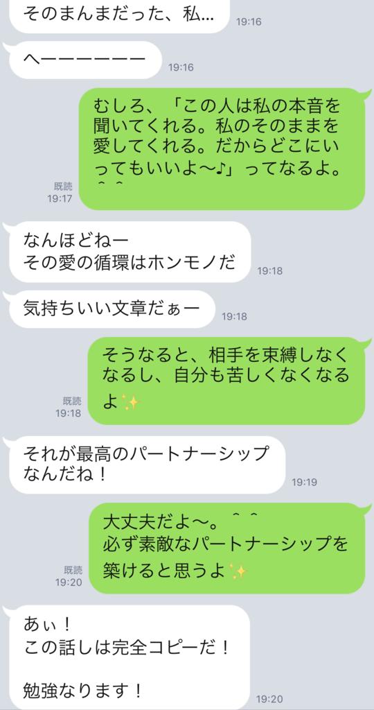f:id:tatsunori-matsuda:20180719163828p:plain