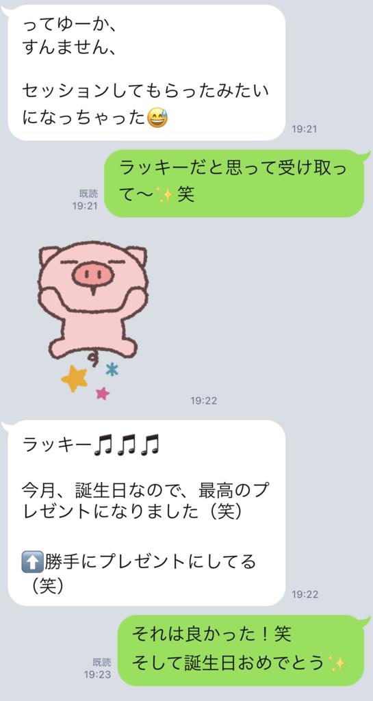 f:id:tatsunori-matsuda:20180719163903p:plain