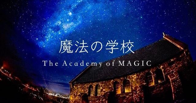 f:id:tatsunori-matsuda:20180814154448j:plain