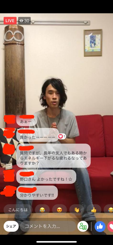f:id:tatsunori-matsuda:20180814164512p:plain