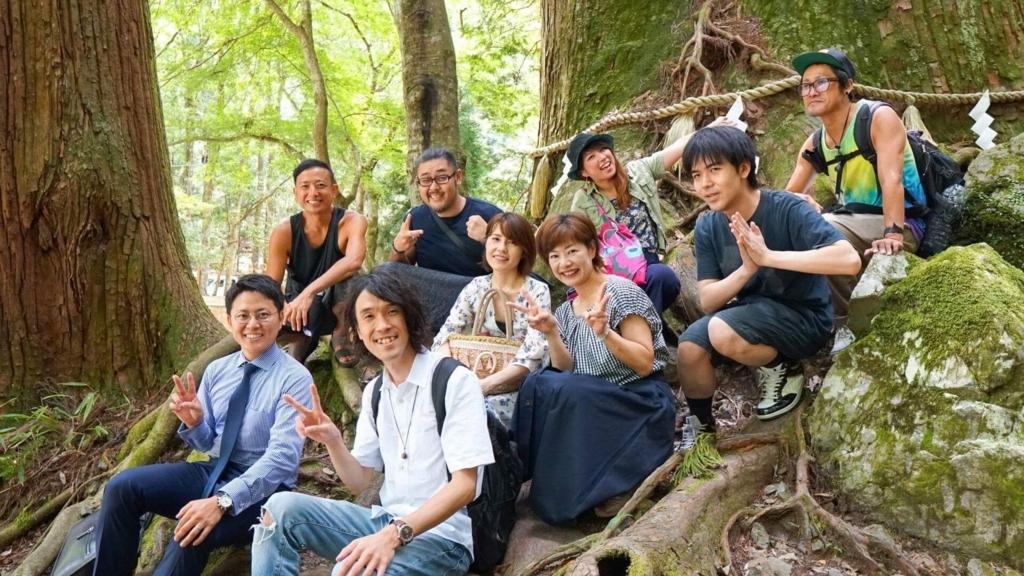 f:id:tatsunori-matsuda:20180814181919j:plain