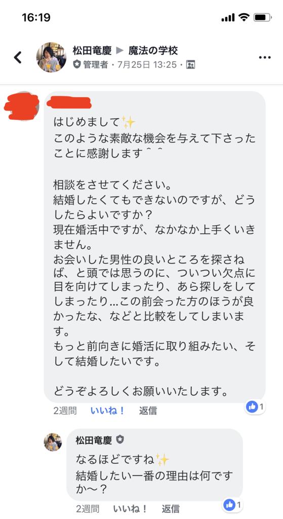 f:id:tatsunori-matsuda:20180818133916p:plain