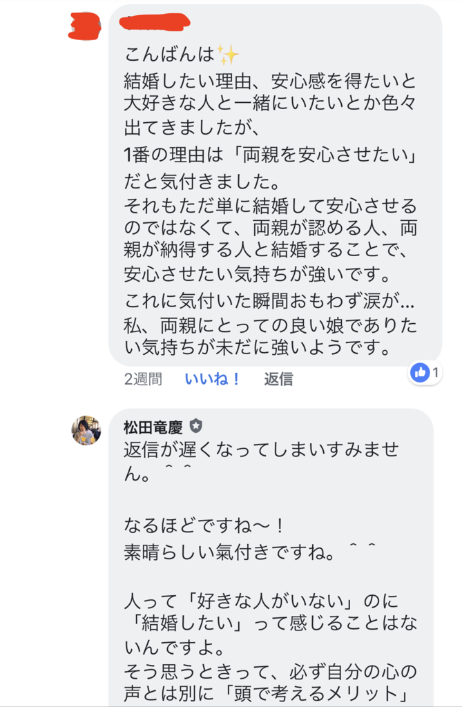 f:id:tatsunori-matsuda:20180818133946p:plain