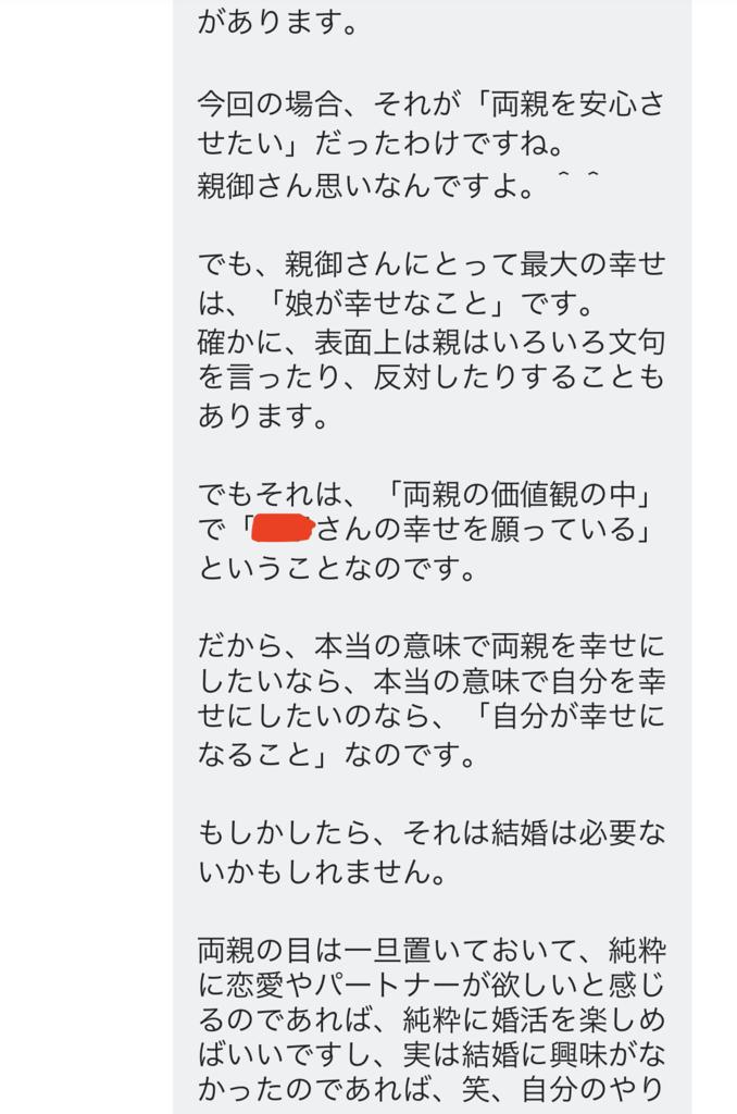 f:id:tatsunori-matsuda:20180818134136p:plain