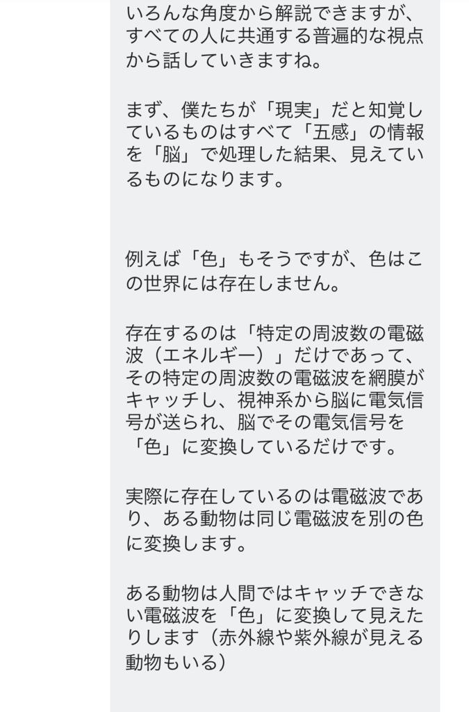 f:id:tatsunori-matsuda:20180821134238p:plain