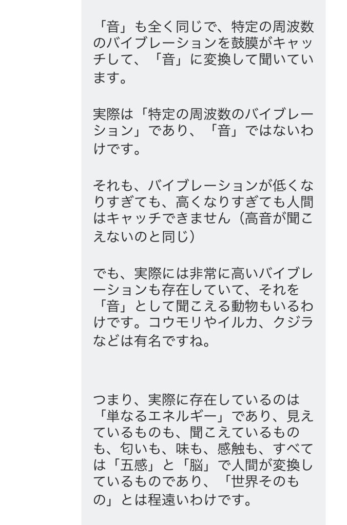 f:id:tatsunori-matsuda:20180821134306p:plain