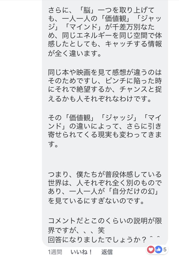 f:id:tatsunori-matsuda:20180821134341p:plain