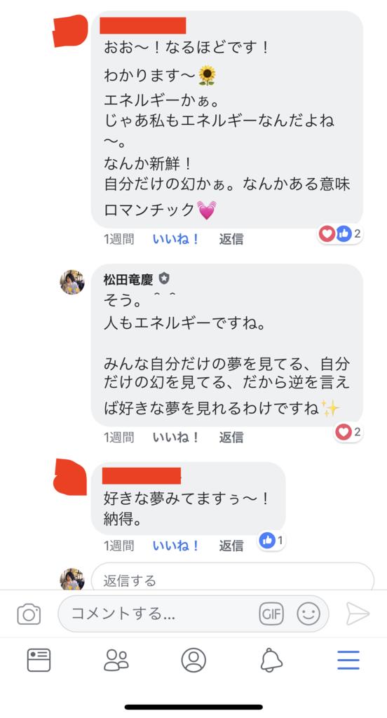 f:id:tatsunori-matsuda:20180821134419p:plain