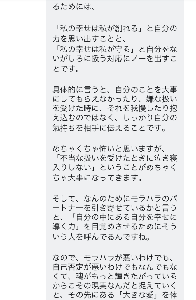f:id:tatsunori-matsuda:20180822203947p:plain