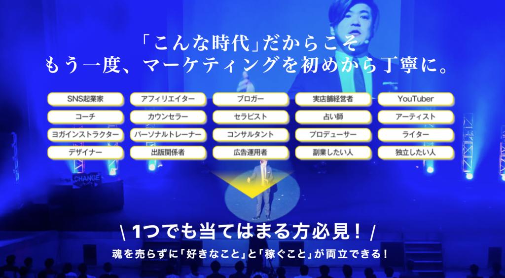 f:id:tatsunori-matsuda:20180916210042p:plain