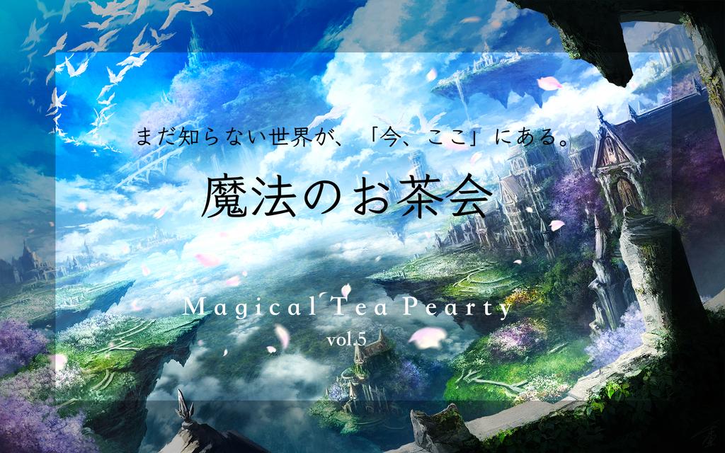 f:id:tatsunori-matsuda:20181109210555j:plain