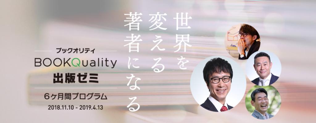 f:id:tatsunori-matsuda:20181115172758p:plain