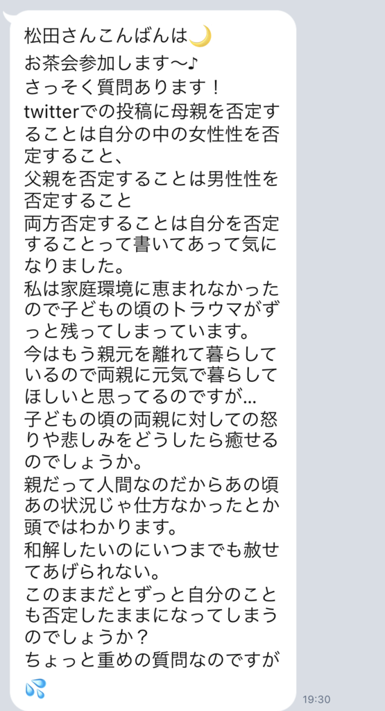 f:id:tatsunori-matsuda:20181116160535p:plain