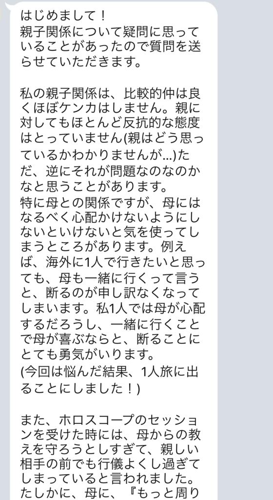 f:id:tatsunori-matsuda:20181119174025p:plain
