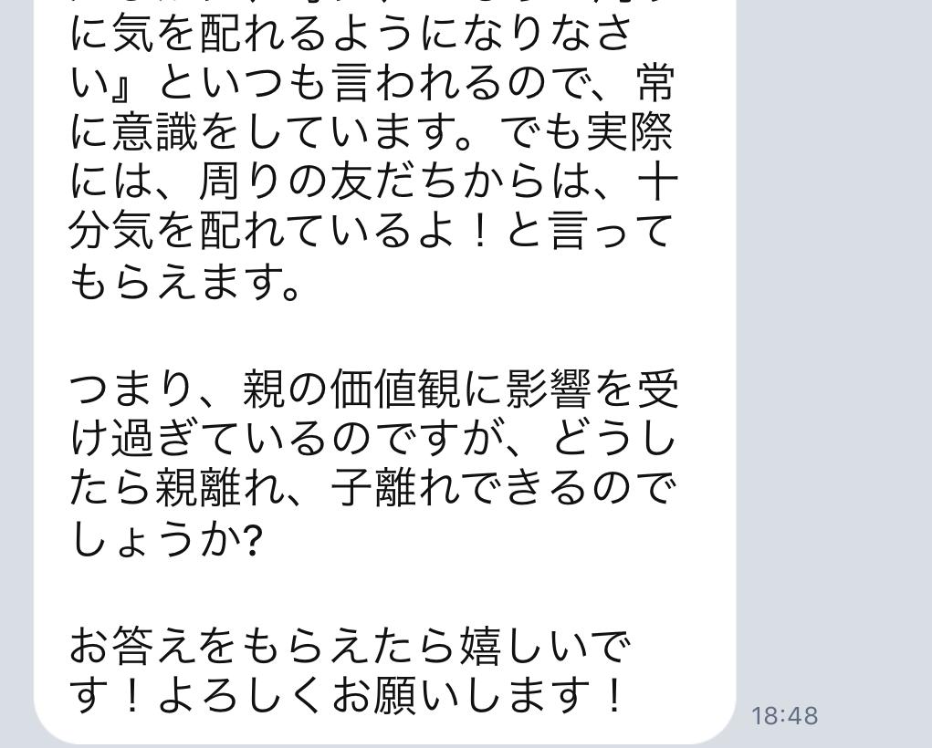 f:id:tatsunori-matsuda:20181119174041p:plain