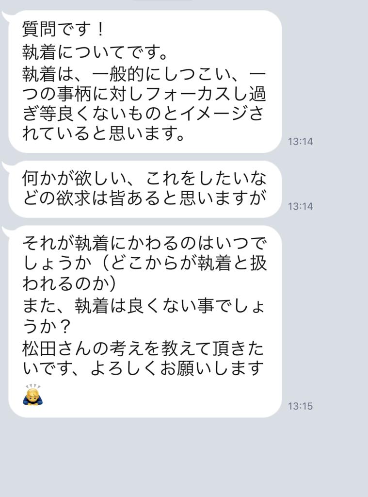 f:id:tatsunori-matsuda:20181128151559p:plain