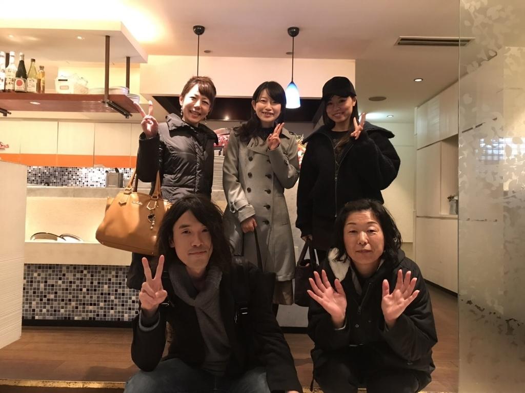 f:id:tatsunori-matsuda:20181207145215j:plain