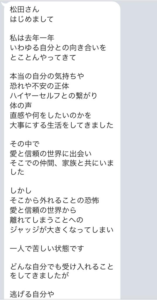 f:id:tatsunori-matsuda:20181219193247p:plain