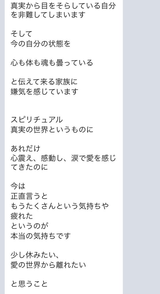 f:id:tatsunori-matsuda:20181219193301p:plain