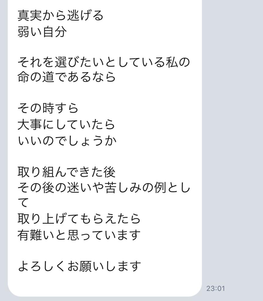 f:id:tatsunori-matsuda:20181219193323p:plain
