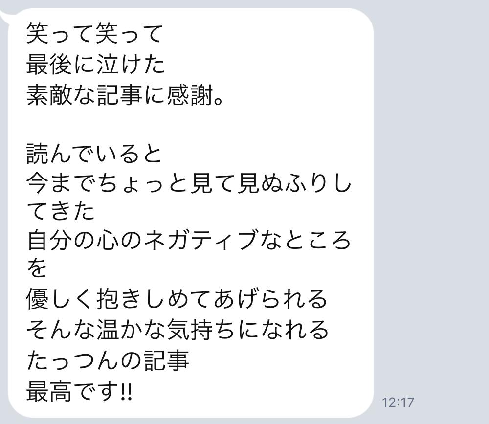 f:id:tatsunori-matsuda:20190106122224p:plain