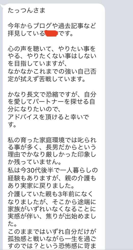 f:id:tatsunori-matsuda:20190107190702p:plain
