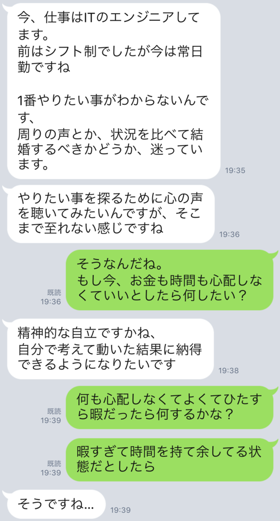f:id:tatsunori-matsuda:20190107190717p:plain