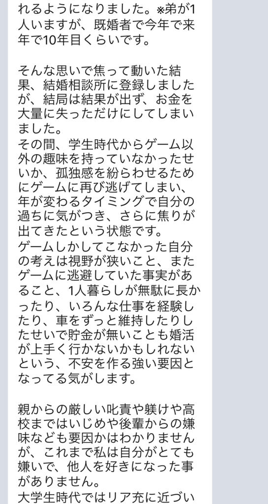 f:id:tatsunori-matsuda:20190107190755p:plain