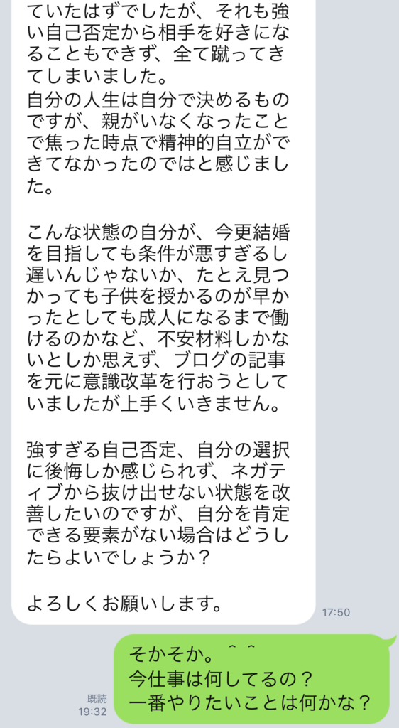 f:id:tatsunori-matsuda:20190107190817p:plain