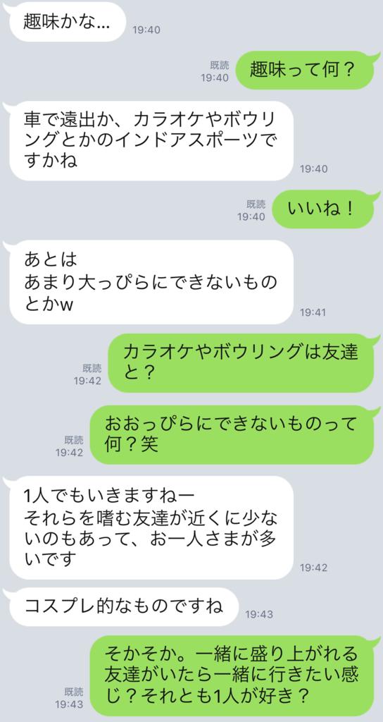 f:id:tatsunori-matsuda:20190107190903p:plain