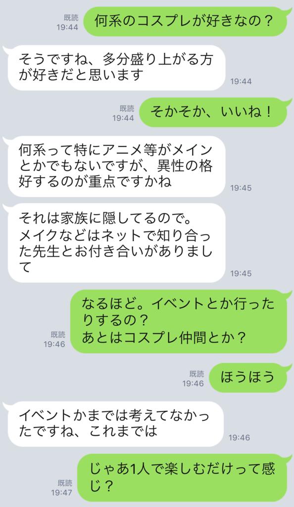 f:id:tatsunori-matsuda:20190107190939p:plain