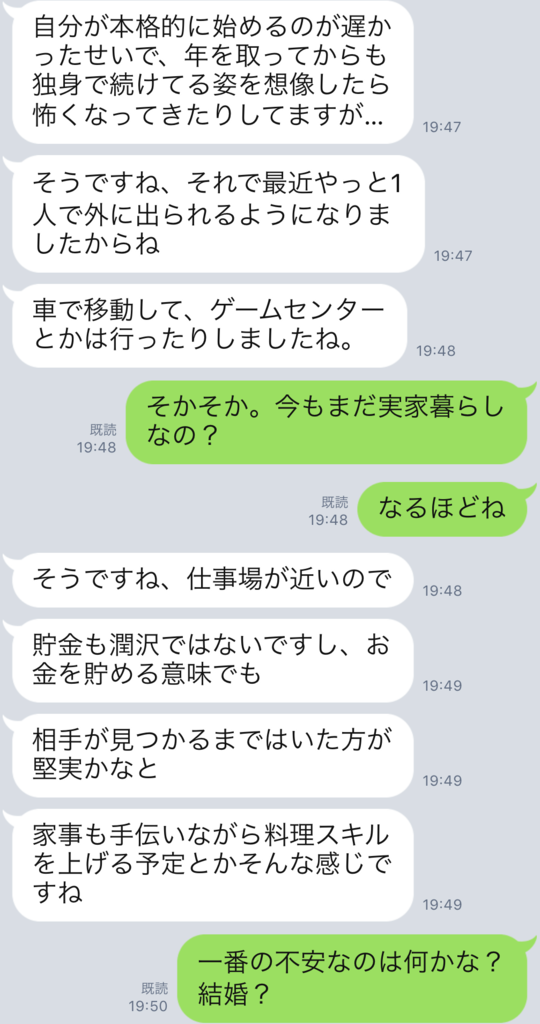f:id:tatsunori-matsuda:20190107191025p:plain