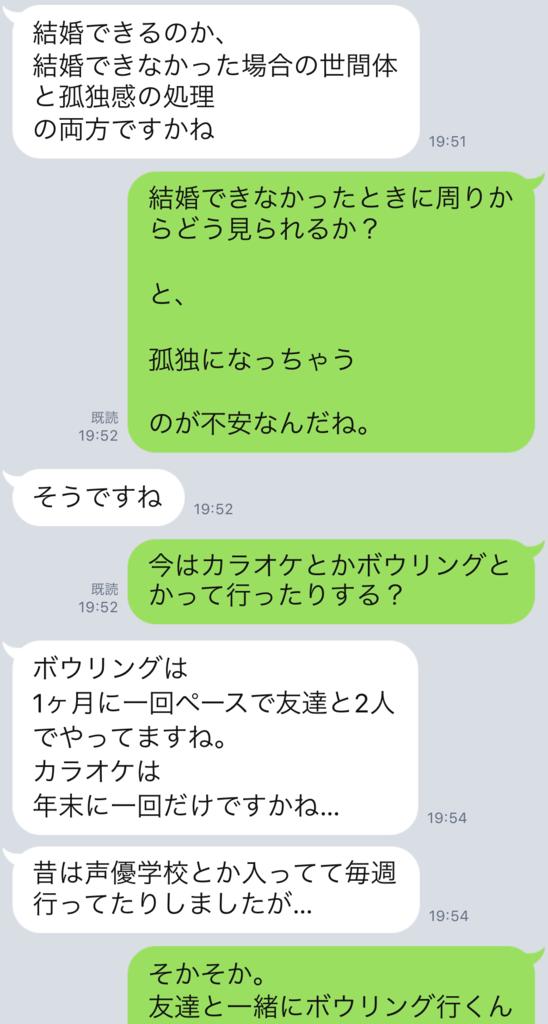 f:id:tatsunori-matsuda:20190107191043p:plain