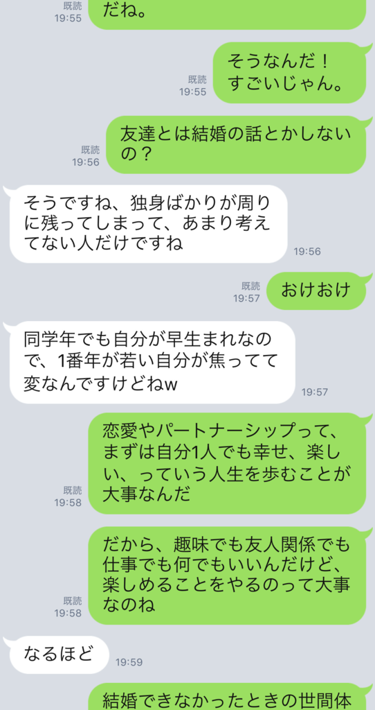 f:id:tatsunori-matsuda:20190107191058p:plain