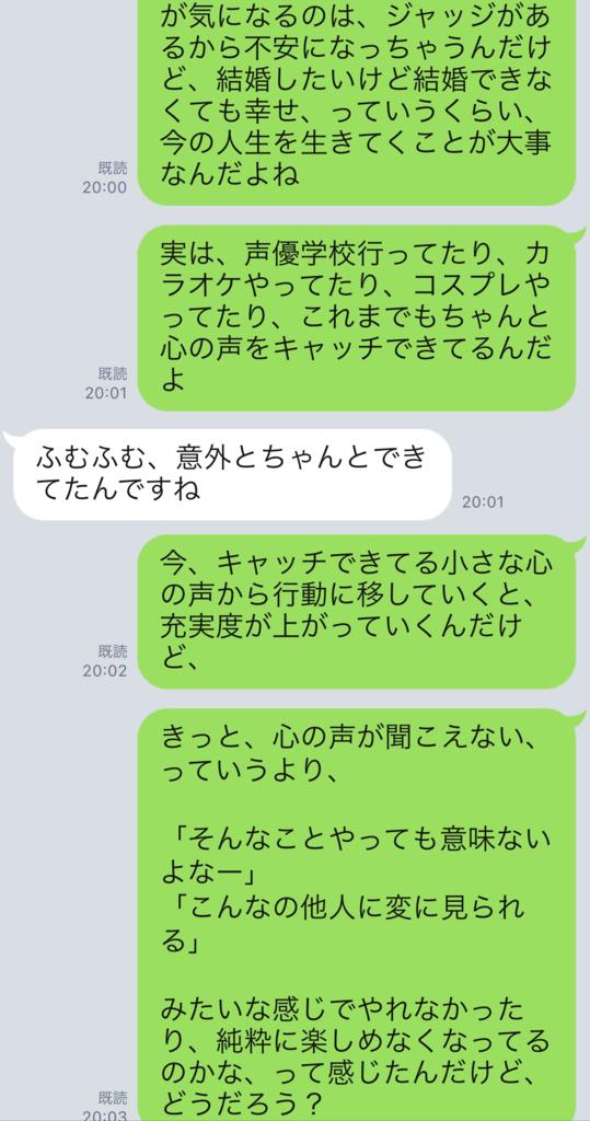 f:id:tatsunori-matsuda:20190107191122p:plain