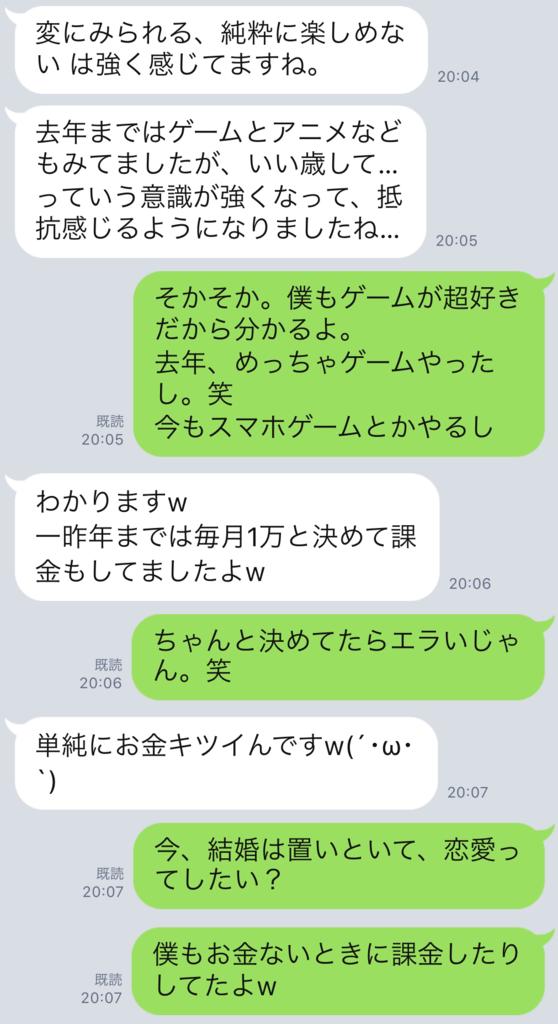 f:id:tatsunori-matsuda:20190107191147p:plain