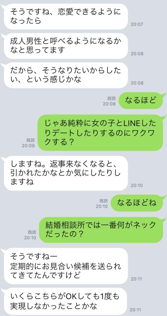 f:id:tatsunori-matsuda:20190107191215p:plain