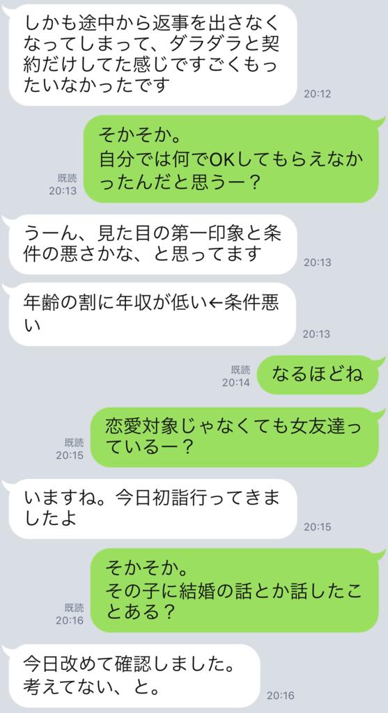 f:id:tatsunori-matsuda:20190107191406p:plain