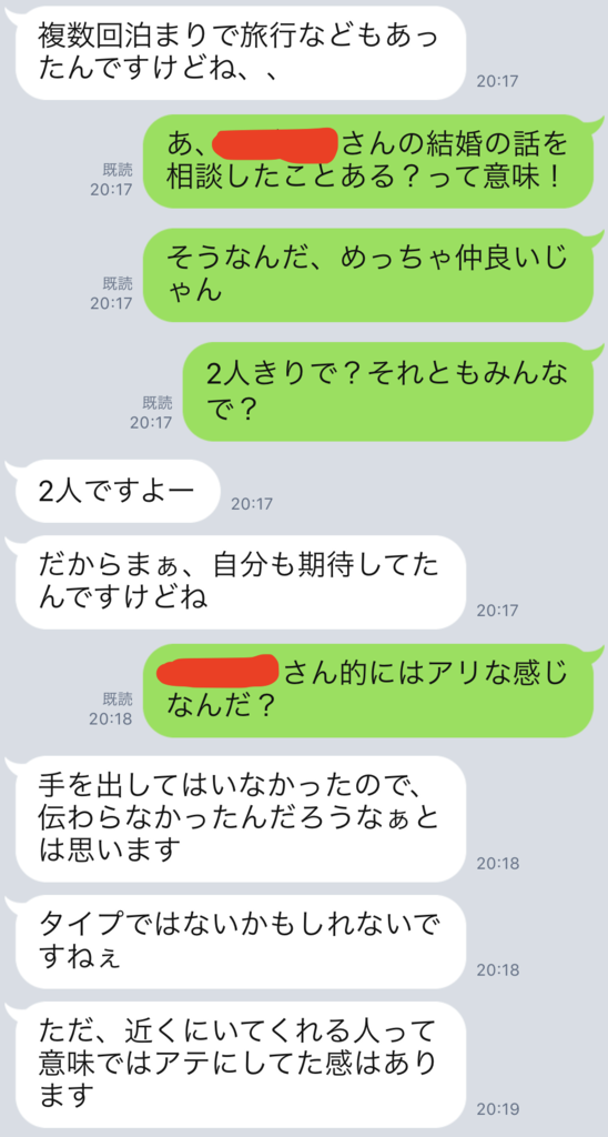 f:id:tatsunori-matsuda:20190107192825p:plain