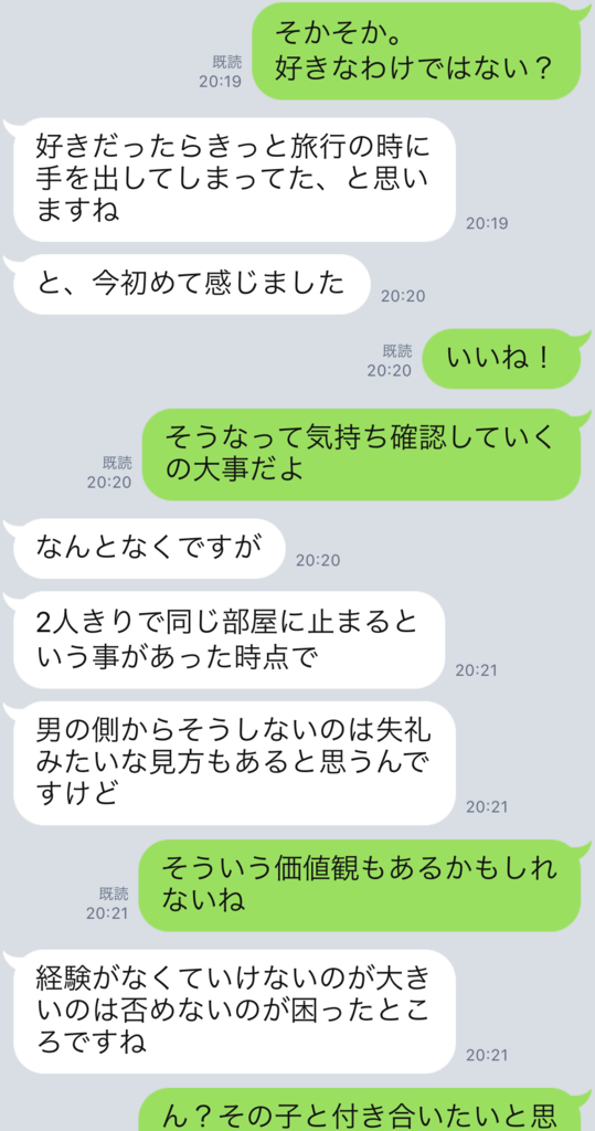 f:id:tatsunori-matsuda:20190107192853p:plain