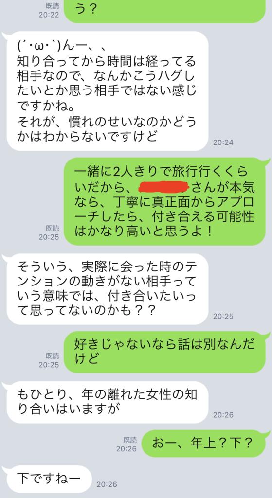 f:id:tatsunori-matsuda:20190107193043p:plain
