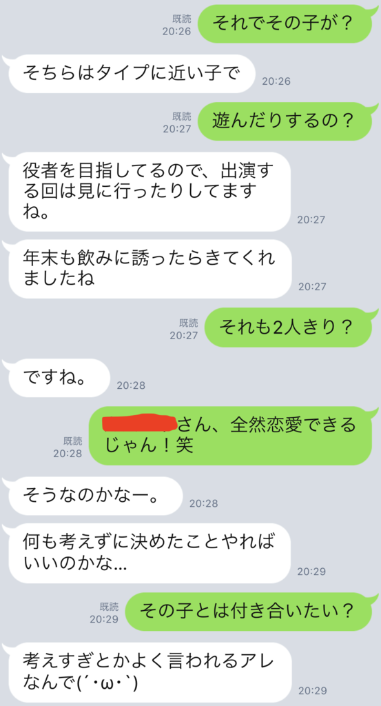 f:id:tatsunori-matsuda:20190107193113p:plain